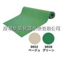 3M9609 PVC防静电桌垫 3M9609