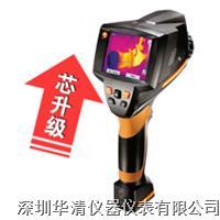 testo875-1i全新升级经济型红外热成像仪 testo875-1i