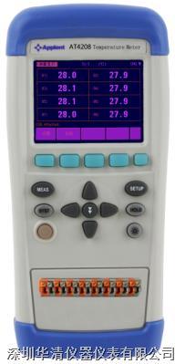 AT4204手持多路温度测试仪 AT4204