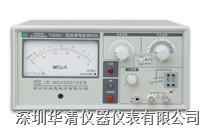 TH2681型绝缘电阻测试仪 TH2681