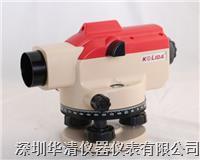 KL-60|KL-60|KL-60自动安平水准仪 KL-60
