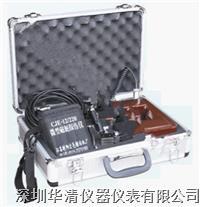 CJE-12/220微型交直流磁轭探伤仪CJE-12/220|CJE-12/220 CJE-12/220