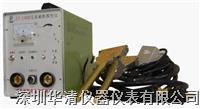 CY-1000型交流磁粉探伤仪CY-1000|CY-1000 CY-1000