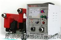 CDX-Ⅲ多用便携式磁粉探伤仪CDX-Ⅲ|CDX-Ⅲ CDX-Ⅲ