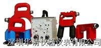 CDX-II型多用磁粉探伤仪CDX-II|CDX-II CDX-II型多用磁粉探伤仪