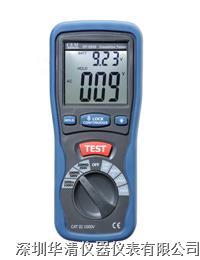 DT-5530绝缘电阻测试仪表DT-5530|DT-5530 DT-5530