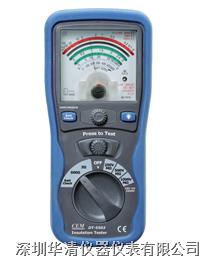 DT-5503指针式绝缘表DT-5503|DT-5503 DT-5503