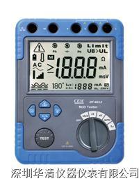 DT-6612RCS测试仪DT-6612|DT-6612 DT-6612
