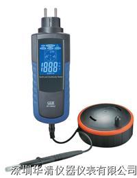 DT-9052接地电阻与短路测试仪DT-9052|DT-9052 DT-9052