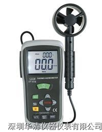 DT-619风速、风量、风温测试仪DT-619|DT-619 DT-619