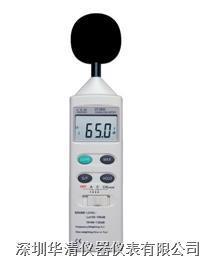 DT-8850专业型噪音计/声级计DT-8850 DT-8850 DT-8850