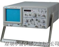 MOS-620BF|MOS-640BF|MOS-650BF带频率计全编码开关型示波器 MOS-620BF|MOS-640BF|MOS-650BF