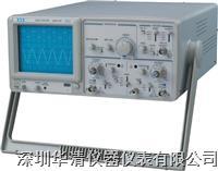 MOS-5100标准型100M示波器 MOS-5100
