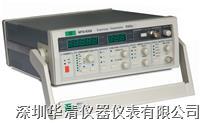 MFG-8306函数信号发生器MFG-8306|MFG-8306 MFG-8306