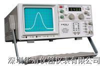 SM5010频谱分析仪SM5010|SM5010 SM5010