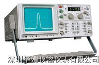 SM5006频谱分析仪SM5006|SM5006 SM5006
