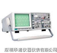V-5060 V-5060模拟示波器