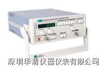 MAG-2015AD数字信号发生器MAG-2015AD|MAG-2015AD MAG-2015AD
