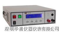 RK7305接地电阻测试仪RK7305|RK7305 RK7305