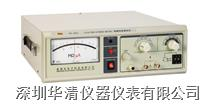 RK2681绝缘电阻测试仪RK2681 RK2681 RK2681