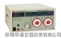 RK2674B高压耐电压测试仪RK2674B RK2674B RK2674B