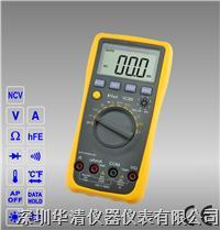 VC86|VC87|VC88|VC89自动量程数字万用表 VC86|VC87|VC88|VC89