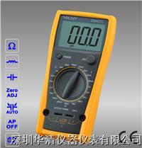 DM4070|DM4070D数字手持式电桥lcr测试仪 DM4070|DM4070D