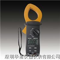 DM6016B|DM6016A数字式钳形电流表3 3/4位 DM6016B|DM6016A数字式钳形电流表3 3/4位