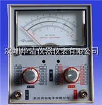 TC2290A|TC2290B双通道交流毫伏表 TC2290A|TC2290B