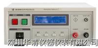 ZC7305C接地电阻测试仪ZC7305C|ZC7305C ZC7305C