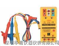 ST-860相序表(电子式)ST-860|ST-860 ST-860