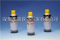 HD-YCY黑油磁悬液|HD-MRO红油磁悬液 HD-YCY黑油磁悬液|HD-MRO红油磁悬液