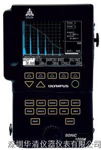 Sonic 1200M超声探伤仪Olympus奥林巴斯厂家生产代理 超声探伤仪Olympus奥林巴斯