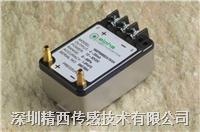 M165系列微差壓傳感器/变送器