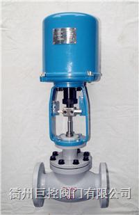 电子式电动单座调节阀 ZAZPE-16