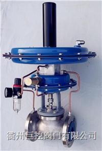 自力式氮封阀