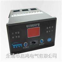HTHY-62数显式过电流保护器