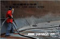 钢结构喷砂除锈加工