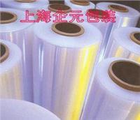缠绕膜生产厂家 qy000001