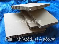 上海蜂窩板生產 各種
