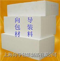泡沫保温板制造商,泡沫板 各种