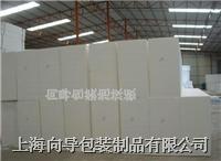 泡沫保溫板制造商,泡沫板