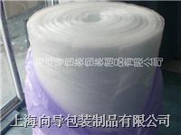 大泡氣泡膜,雙面汽泡紙 各種