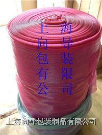 防靜電氣泡膜,氣泡袋