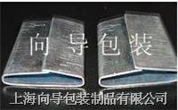 塑钢带专用钢口