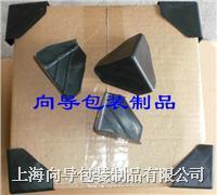 塑料護角,三角塑料護角 XD