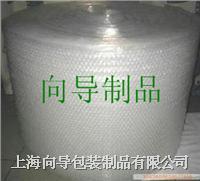 氣泡膜 159753