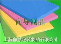 XPS保温板,挤塑板