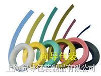 PP打包帶2000m  上海向導包裝公司