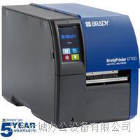 BRADY i7100打印机
